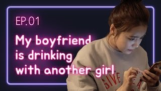 My boyfriend is drinking with another girl. | Love Playlist | Pilot - EP. 01