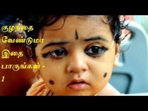 Tamil Acupuncture Poopu Part-1 by Healer Mahesh Kumar