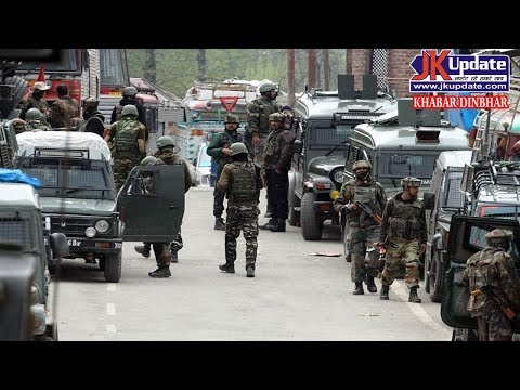 Top 30 news of Jammu Kashmir Khabar Dinbhar 06 May 2019