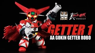 Grab a Getter at BBTS: http://bit.ly/1MxgSo2 This is a review of th...