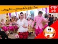 កាតុកូរពេញរោងការសើចឡើងកក្រើករោងតែម្តងហើយ Khmer Comedy Funny  {FULL HD 1080}