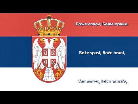 Hymne national de la Serbie (traduction) - Anthem of Serbia