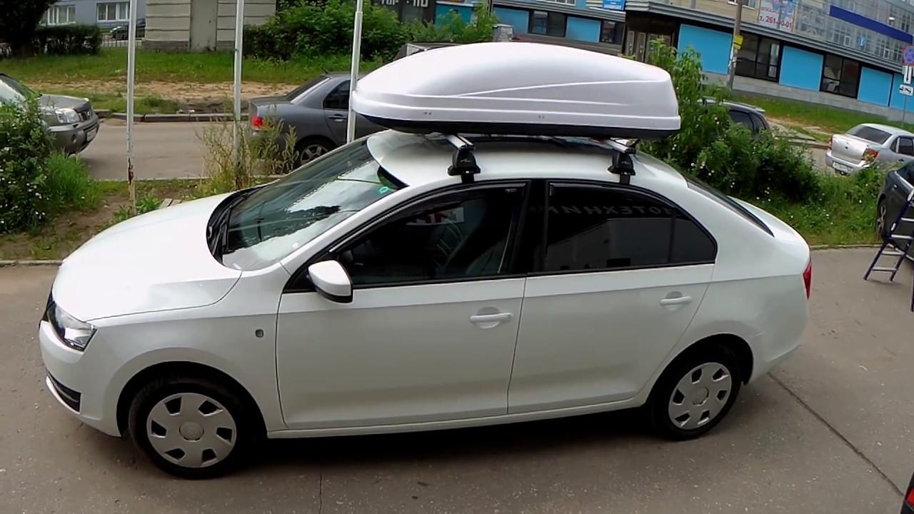 багажник на крышу skoda