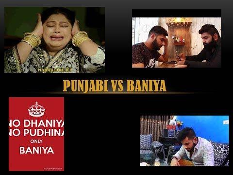 Punjabi VS Baniya