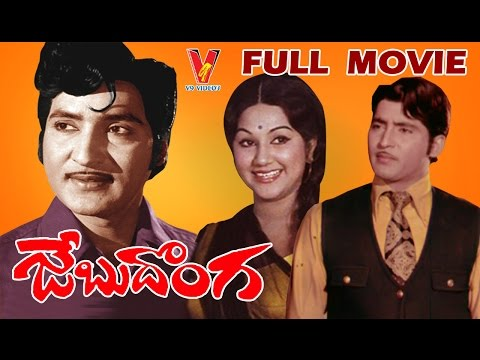Jebudonga Telugu Full Movie | Sobhan Babu | Manjula | Telugu Super Hit Movies | V9 Videos
