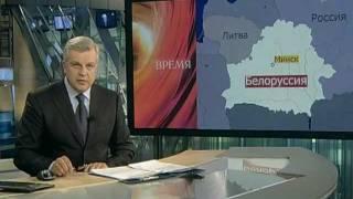 второе в нынешнем году падение белорусского рубля