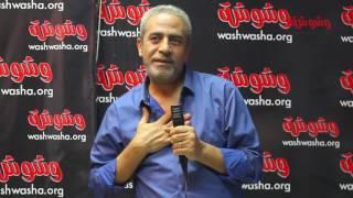 بالفيديو.. نص ما قاله صبرى فواز لـ 'وشوشة' عن رجال الإعلام في مصر