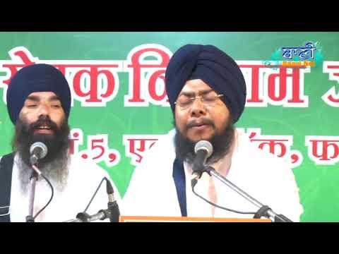 Bhai-Balpreet-Singhji-Ludhianawale-At-Faridabad-On-14-October-2017