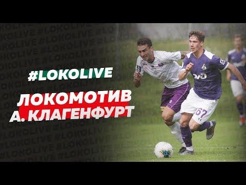 LokoLive о матче с «Аустрией Клагенфурт» на сборах в Австрии