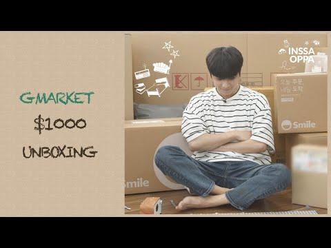 (With Sub) Gmarket $1000 haul unboxing💸: interior decoration💡