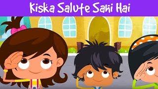 Kiska Salute Sahi Hai | भारतीय गणतंत्र दिवस | बच्चों की कहानियां | किड्स वीडियो | Jalebi Street