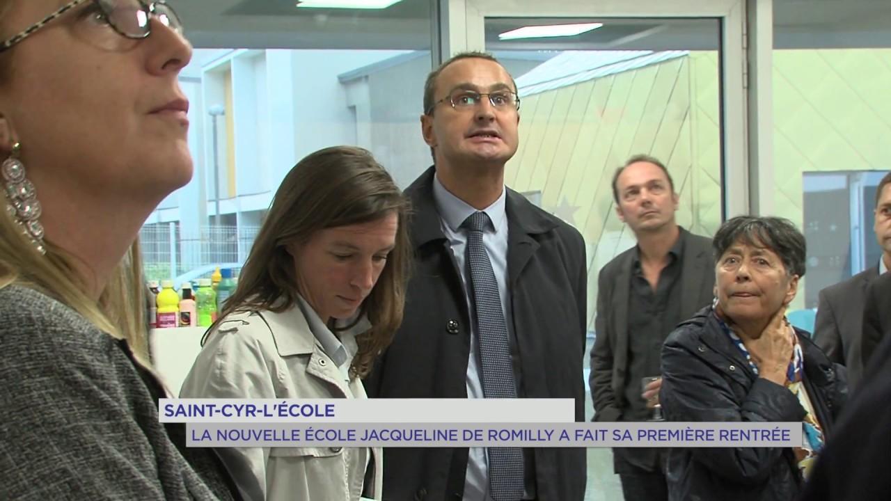 Saint-Cyr-l'Ecole : un nouveau groupe scolaire