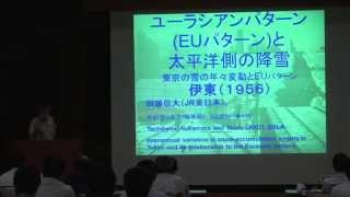 ユーラシアンパターンEUパターンと太平洋側の降雪 立花義裕(三重大学大学院生物資源学研究科)