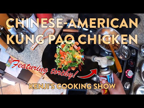 Chinese-American Kung Pao Chicken   Kenji's Cooking Show