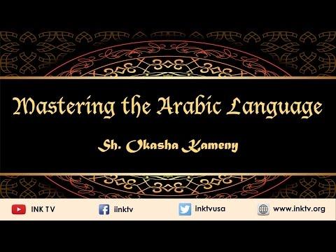 Mastering the Arabic Language   Sh. Okasha Kameny   INK TV Q&A