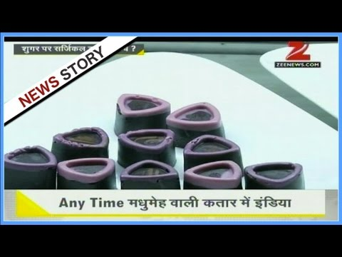 DNA: Analysing the increasing problem of diabetes in India