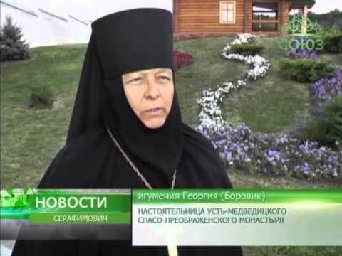 Спасо-Преображенский монастырь города Серафимович