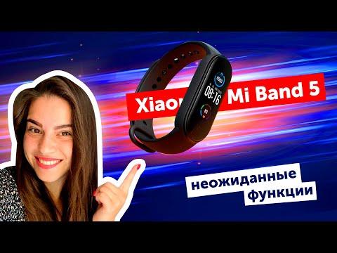 Xiaomi Mi Band 5 - больше не для спорта😱? Подробный обзор и сравнение с Xiaomi Mi Band 4!