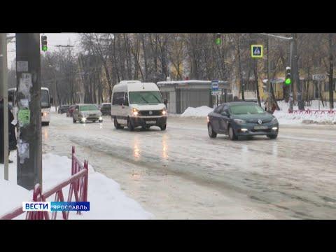 Видео Ярославль вновь встал в десятибалльные пробки