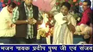Sanjay mittal-Khatu Shyam Bhajan-O SANWARE