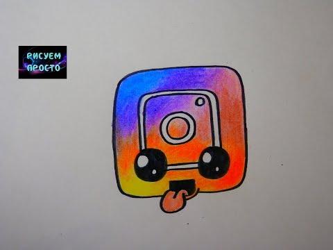 Кавайные рисунки ЛОГОТИП ИНСТАГРАМ/365/Kawaii Drawings LOGO INSTAGRAM #simpledrawings