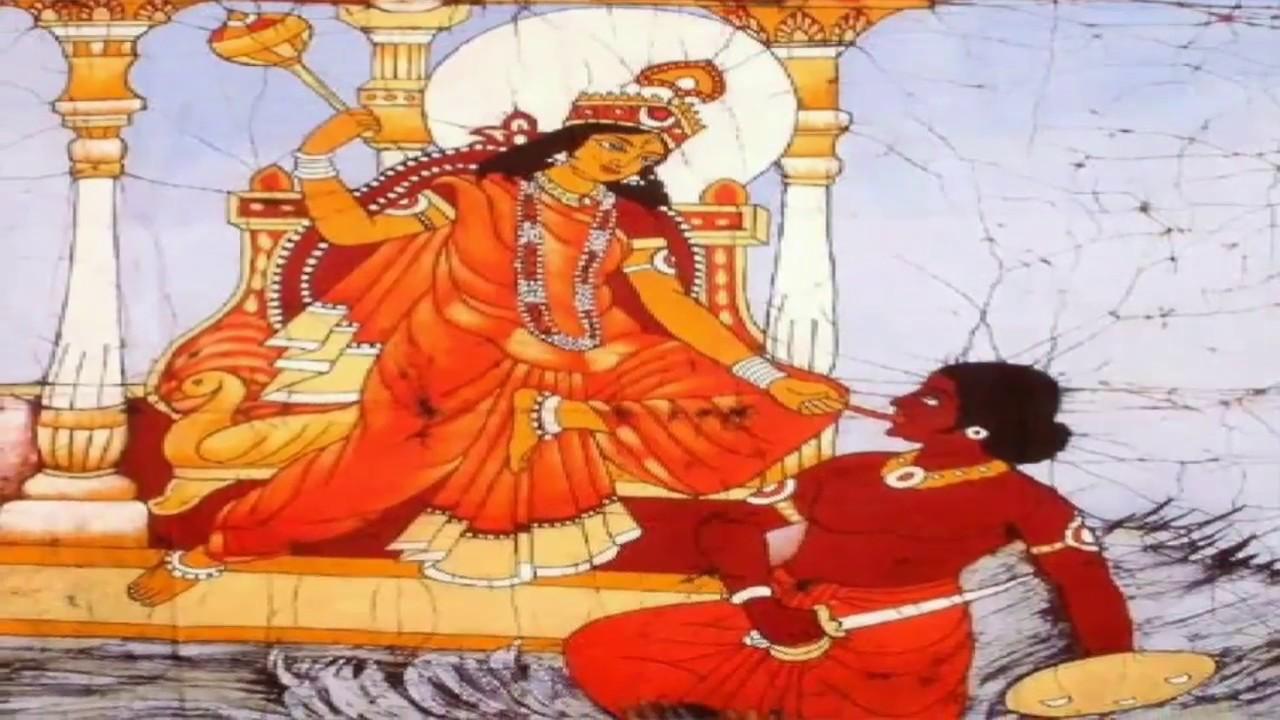 bhagalamukhi mantra tantra explained in telugu