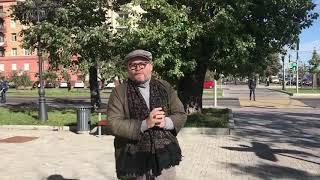 """Александр Васильев """"Фамильные ценности"""""""