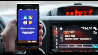 Pioneer AVH-X8800BT. Android Auto и Apple CarPlay сразу!