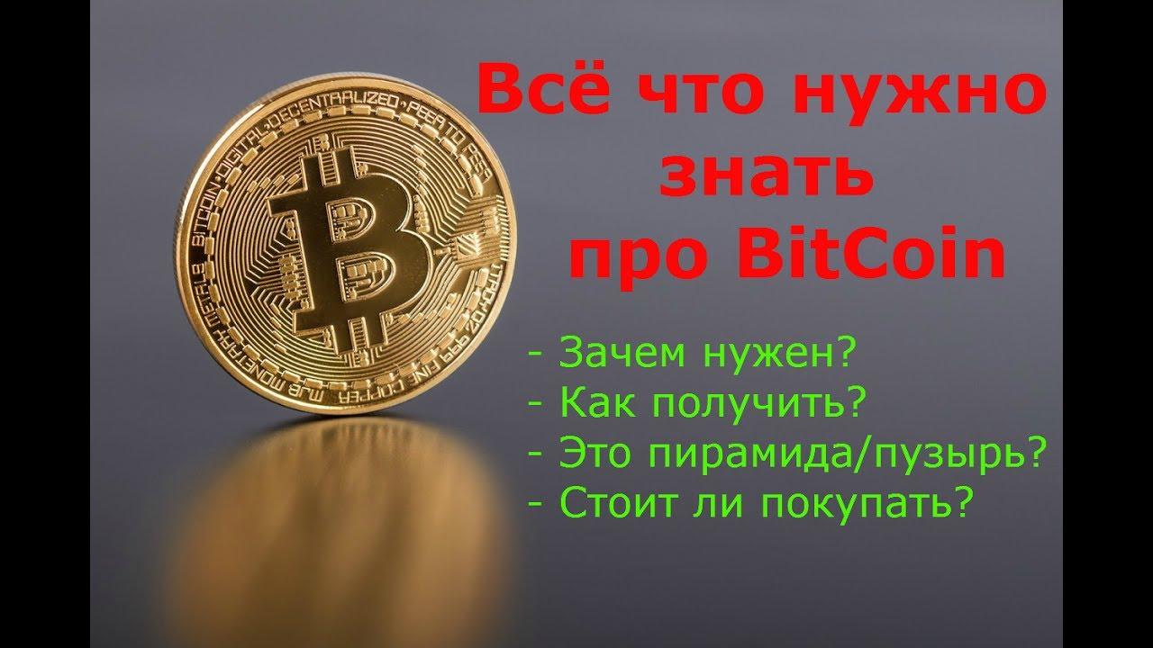 году перспективные криптовалюты 2018 в-14