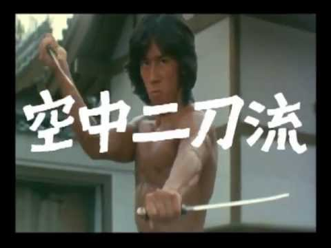 The Woverline character : Hiroyuki Sanada (as Shingen)  _his early work (in 1980)