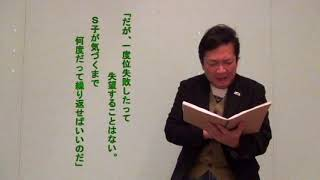 算盤が恋を語る話(江戸川乱歩)」は、ちょっと変な男の話です。あまり...