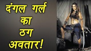 Aamir Khan's Dangal girl Fatima Sana Shaikh's Thug Look goes VIRAL | FilmiBeat