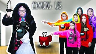 НЕОЖИДАННЫЙ Поворот на Вечеринка Амонг Ас в реальной жизни !!! 4 серия Fast Sergey