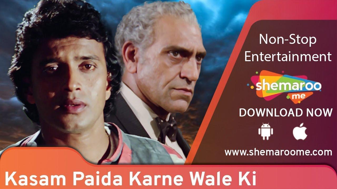 Download Kasam Paida Karne Wale Ki [1984] Mithun Chakraborty | Smita Patil | Hindi Action Movie