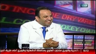 الناس الحلوة | تجميل الأسنان وتصميم شكل الإبتسامة مع د.شادى على حسين