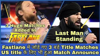 Jinder Mahal Out From US Title Match | 3 Matches Added In Fastlane | Smackdown Live Results 20/02/18