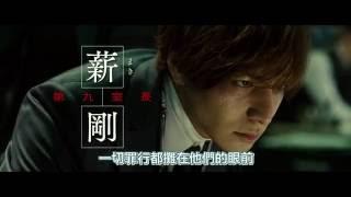 電影【秘密】中字預告,11/4台灣上映!生田斗真、岡田將生主演!