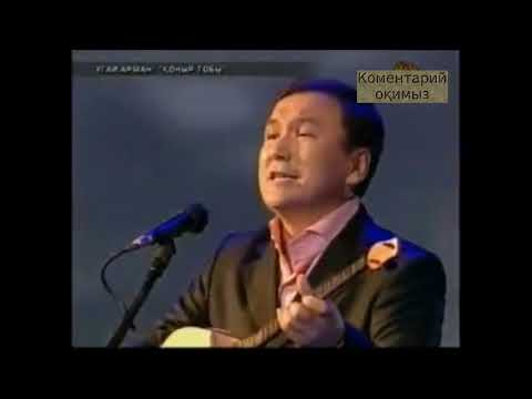 Рамазан Стамғазиев - Ақмарал