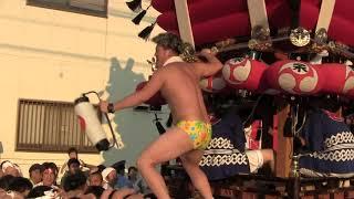 平成30年 高安祭り 松の馬場 太鼓台練り一回目 大阪府八尾市 thumbnail