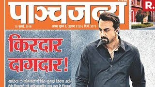 RSS Slams Sanjay Dutt's Biopic 'Sanju' For Glorifying 'Gangsters And Criminals'