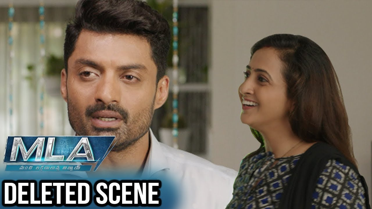 MLA Movie Deleted Scenes | Kalyan Ram Talking to Vennela Kishore About His Love | Kajal Aggarwal