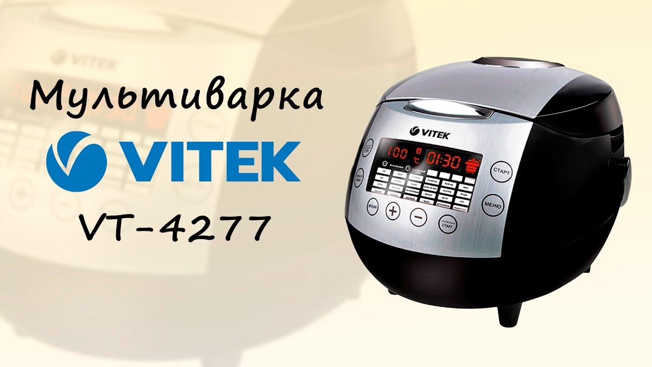 Инструкция К Мультиварке Vitek 4204 - absolutebooks