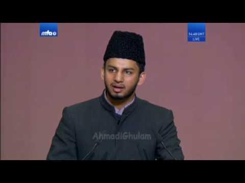 Murtaza Mannan - Har Taraf Fiqr Ko - Concluding Session Nazam - Jalsa Salana Germany 2017