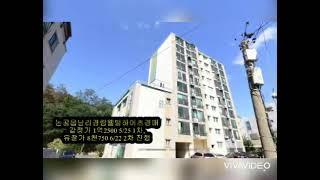 대구경북부동산경매-달성군(2)