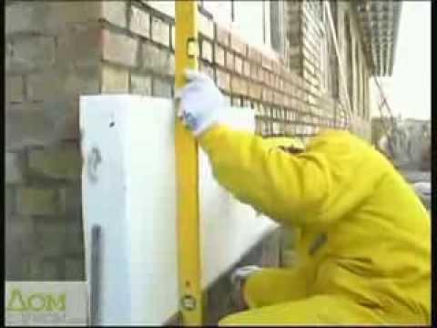 Наружное утепление стен   пошаговая инструкция
