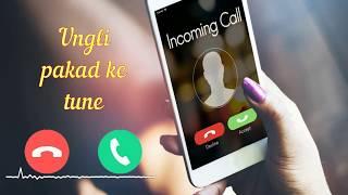 Ungli pakad ke tune ringtone download |  Free for mobile phones | RingtonesCloud.com.