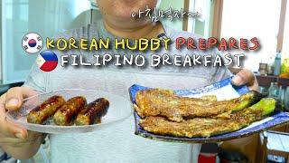 Korean hubby prepares Filipino breakfast - Tortang Talong & Longganisa