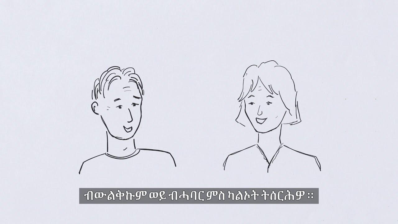Matematik - Komvux på grundläggande nivå (Tigrinska)