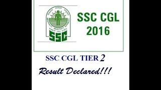 SSC CGL TIER 2 2016 RESULT DECLARED!!!
