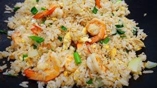 ข้าวผัดกุ้ง อร่อยระดับภัตตาคาร สอนทำอาหาร|Prawn Fried Rice
